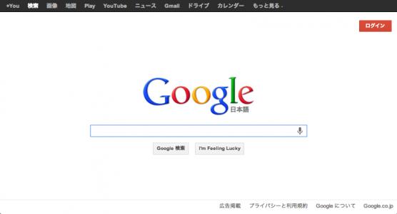 SS_Google4