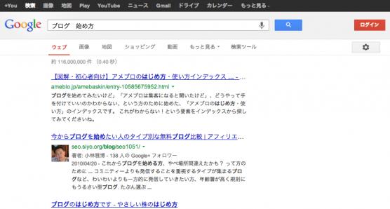 SS_google3