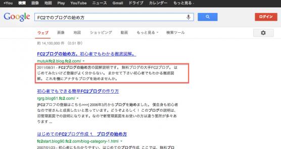 SS_google6