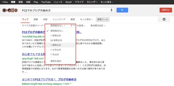 SS_google7