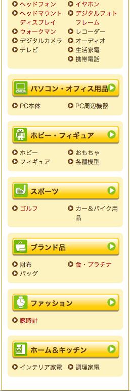 SS_kaitori5